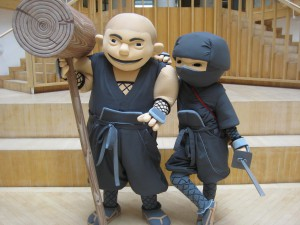 Mini Ninjas - Eidos